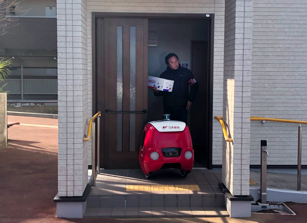YAPE, first delivery with Japan Post